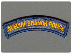 District Special Branch